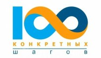 http://kgd.gov.kz/ru/section/o-realizacii-pyati-reform-100-shagov